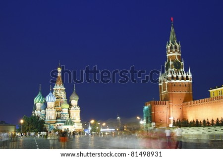 The Red Square is the most famous square in Moscow and one of the most famous of the world