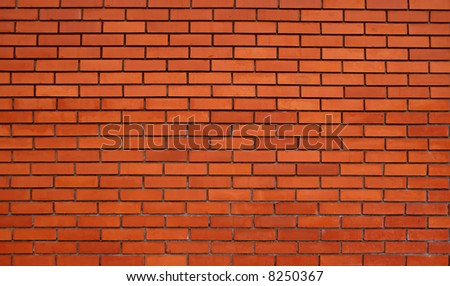 The red wall bricken