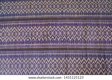 The reed mat brings the papyrus to be transformed into a dyeing line, then woven into a traditional pattern or a patterned pattern with many patterns. To be a sheet Bring to sit, sit or sleep #1431125123