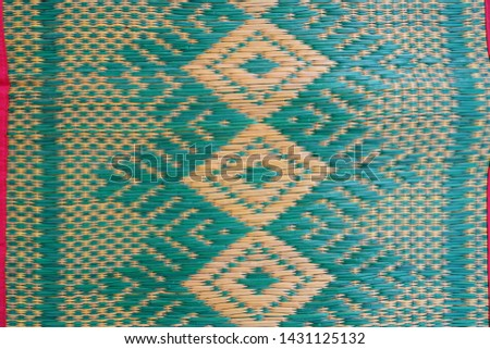 The reed mat brings the papyrus to be transformed into a dyeing line, then woven into a traditional pattern or a patterned pattern with many patterns. To be a sheet Bring to sit, sit or sleep #1431125132