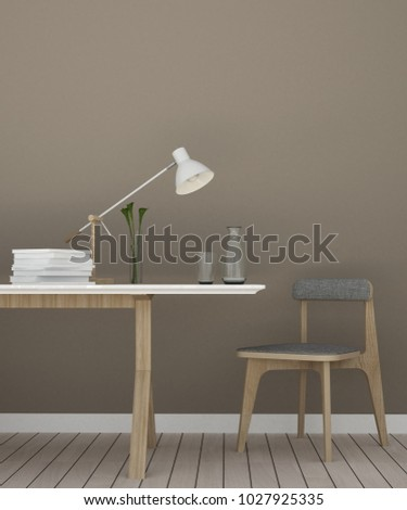 The relax space furniture 3d rendering and background decoration #1027925335