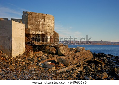 The remains of a Halifax Harbour Fortification.