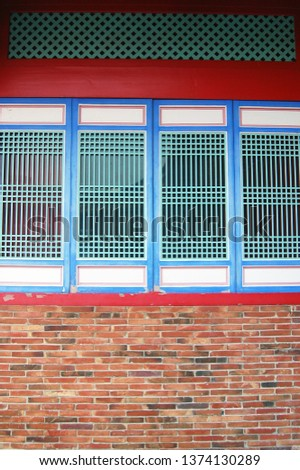 the retro window #1374130289