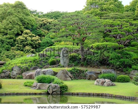 The Rikugien, beautiful Japanese garden in Tokyo, Japan