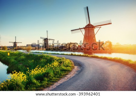 get free stock photo of windmill online download latest pictures images. Black Bedroom Furniture Sets. Home Design Ideas