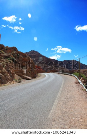 The roads and landscape around the Todgha Gorges (Todgha Gorges, Morocco) #1086241043
