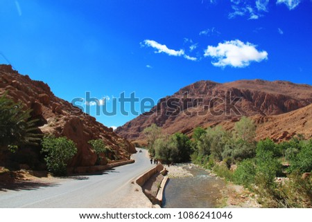The roads and landscape around the Todgha Gorges (Todgha Gorges, Morocco) #1086241046