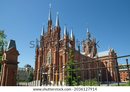 The Roman-Catholic Cathedral of the Immaculate Conception of the blessed virgin Mary on Malaya Gruzinskaya street in Moscow, the largest Catholic cathedral in Russia ストックフォト ©