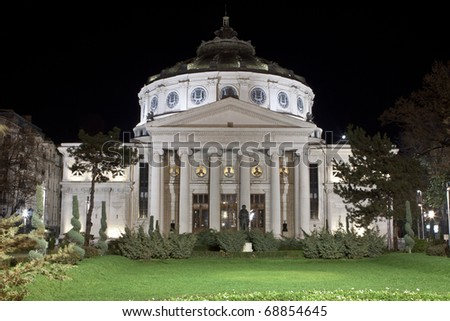 The Romanian Athenaeum, Bucharest, Romania. Night view