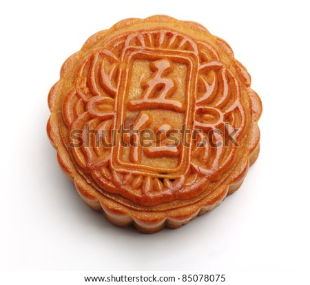The round Chinese moon cake eaten to celebrate the Middle Autumn Day.
