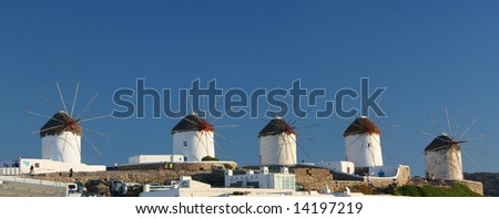 The row of the Lower Windmills in Mykonos Island, Greece