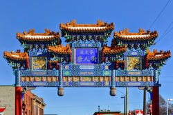 The royal imperial arch in Ottawa, Canada. It marks the entrance of the Chinatown area in Ottawa. Rich in symbolism, the center blue panel on the arch is Chinese characters saying