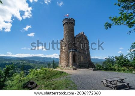 The ruins of Prince Henry's castle in the Karkonosze Mountains  Zdjęcia stock ©