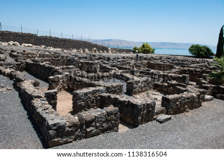 The ruins of the dark basalt rock village of Capernaum, on the shore of the Sea of Galilee, Jesus and St Peter lived and met Andrew, James, John and Matthew, it is frequently mentioned in the Bible