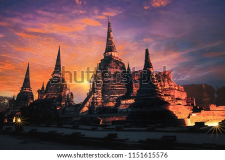 The ruins of the old temple in Ayutthaya historical park at sunset, Ayutthaya, Thailand