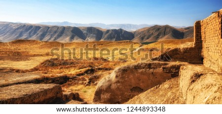 The ruins of the Parthian fortress, Nissa, UNESCO World Heritage Site, Turkmenistan, Central Asia, Asia #1244893348