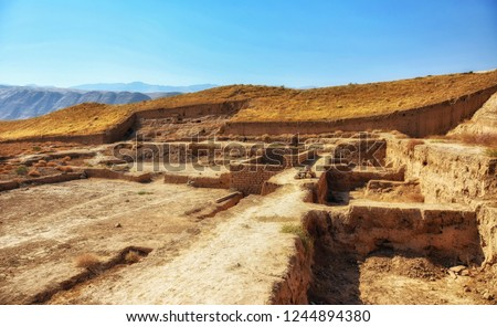The ruins of the Parthian fortress, Nissa, UNESCO World Heritage Site, Turkmenistan, Central Asia, Asia #1244894380
