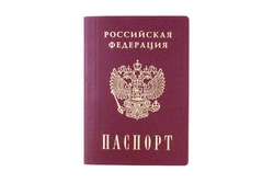 The Russian Federation and the passport are written in Russian. Document. Russian passport on white background. Isolated.