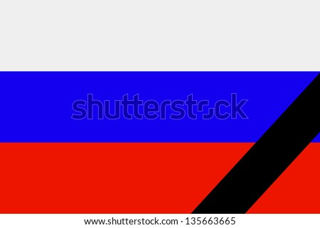 Flag Mourning Russian Flag Museum 94