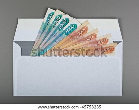 The Russian money in an open envelope