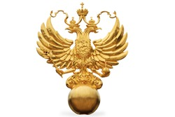 the Russian State Emblem - a double headed eagle