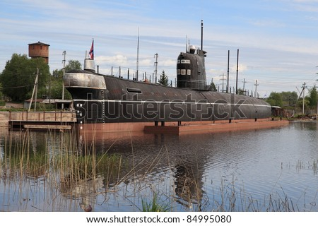 The Russian submarine costs in port