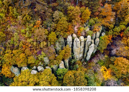 The Saint Gerorge  is an amazing about 4 million years old vulcanic hill. Hungarian name is Szent György hegy. There are the iconic giant basalt columns. This place is neary by Lake Balaton Hungary. Stock photo ©