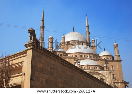 The Saladin Citadel of Cairo (Mohamed Ali Mosque), Egypt
