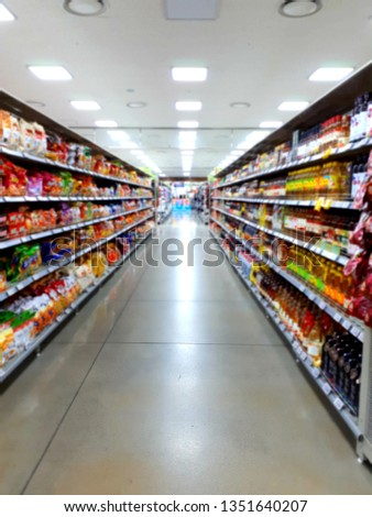 the sale of miscellaneous foods in large supermarkets #1351640207