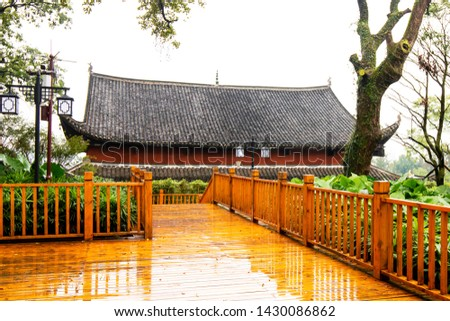 The scenery of temple scenery in the rain #1430086862
