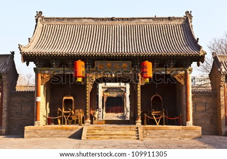The second door of the County Yamen-ancientry the government of countries in China. It is a classical Chinese ancientry building. Taken in the historical Chinese town-Yuci.