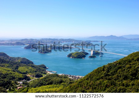 The Seto Inland Sea, also known as Setouchi or often shortened to Inland Sea, is the body of water separating Honshū, Shikoku, and Kyūshū, three of the four main islands of Japan.
