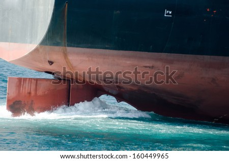 the ship rudder