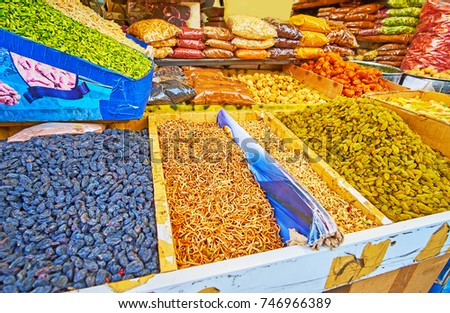 The showcase of the Grand Bazaar stall with sweet raisins, spices and nuts, Tehran, Iran. #746966389