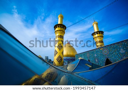 The shrine of Al-Abbas, the son of the Commander of the Faithful, in Karbala, Iraq