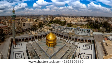 The shrine of Sayyida Zainab bint Imam Ali Ibn Abi Talib in Damascus, Syria Stockfoto ©