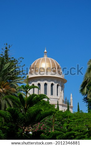 The Shrine of the Báb and Bahai Garden on Mount Carmel in Haifa, Israel Stock fotó ©