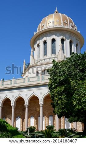The Shrine of the Báb in Bahai Garden on Mount Carmel, Haifa, Israel Stock fotó ©