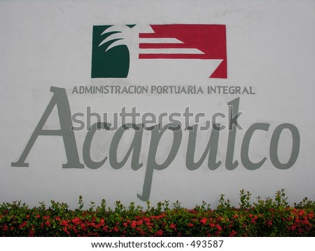 The sign of Acapulco - the great mexican city on the pacific ocean
