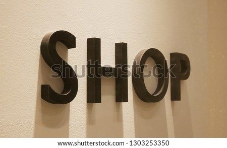 The sign of SHOP