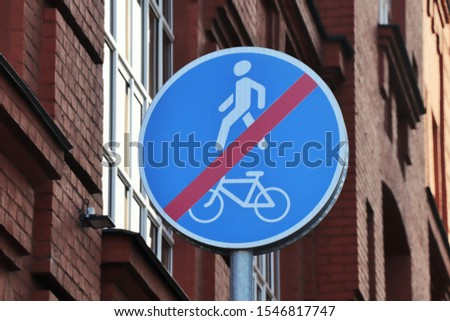 The sign of the road. Sign the end of the pedestrian and bicycle zone #1546817747