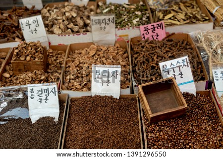 The sign says that  roasted coffee senna tea,barley tea, Corn Tea,  burdock, pork potato,  Solomon's seal tea. It is a picture taken in the most famous oriental medicine market in korea.