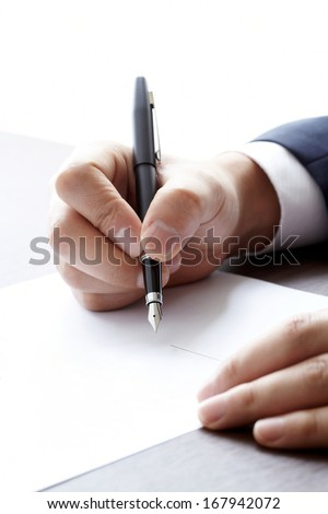 The signature and fountain pen.