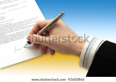 The Signature of Business Contract