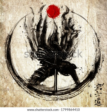 The silhouette of a Samurai in a dynamic pose stuck a katana in the floor after completing a jump from a height, his cloak flew up,the inscription in Japanese means the way of the warrior. drawn in in