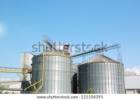The silo storage several gain after mixing in agriculture industry