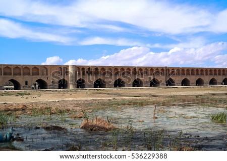 The Sis-o-pol Bridge in Esfahan, Iran Foto stock ©