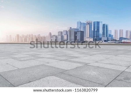 The skyline of Chongqing's urban skyline with an empty square fl #1163820799