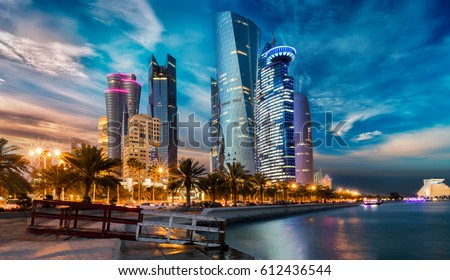 The skyline of Doha city center after sunset, Qatar #612436544