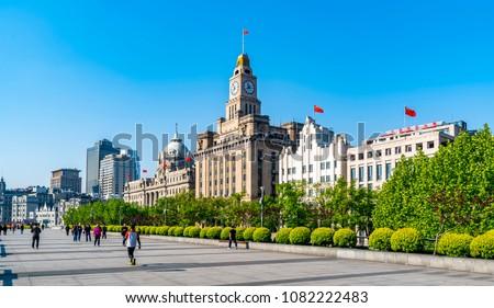 The skyline of urban architectural landscape in the Bund, Shangh #1082222483